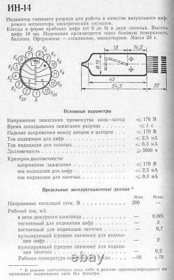 In-14 In14 -14 Nixie Tube Indicateur Pour Horloge Vintage Urss Soviétique Nouveau 100pcs